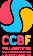 Shanghai International Children's Book Fair